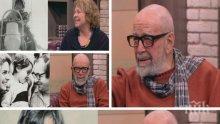 Семейно около света: Дончо и Яна Папазови 40 години след легендарното си яхтено пътешествие