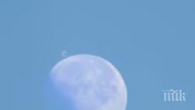 МИСТЕРИЯ: Гигантско НЛО се появи на Луната (ВИДЕО)
