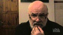 """Скръбна вест! Основателят на """"Пирин Фолк"""" Валентин Пензов почина"""