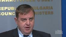 ПЪРВО В ПИК TV: След напрежението в Габрово - Каракачанов размаха пръст на местните власти (ОБНОВЕНА)