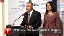 ИЗВЪНРЕДНО В ПИК TV: Марешки видя конспирация в размириците в Габрово (ОБНОВЕНА)