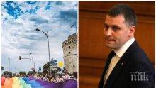 ПЪРВО В ПИК! Александър Сиди от ВМРО избухна за джендърската изложба в Пловдив: Това е война!