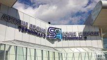 Пет консорциума в битката за летище София