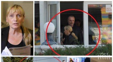 бомба пик елена йончева нов таен палат обвиняемата пране пари депутатка скри тузарска къща драгалевци охраняват кадри нсо уникално видео дрон снимки
