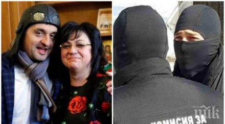 """БОМБА В ПИК TV: Кирил Добрев е висшият бос от БСП, близък до Корнелия Нинова, разследван за корупция от """"Антимафия"""". В схемата: полковник от тайните служби и синът му - служител на КОНПИ... Следите водят към """"Позитано"""" (ОБНОВЕНА)"""