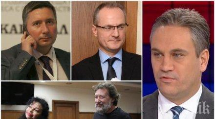 Пламен Георгиев да се връща в КОНПИ. Чакат го разследванията за Радев, Кирил Добрев и останалите гузни политици и олигарси. Да сложим точка на гротеската с терасата