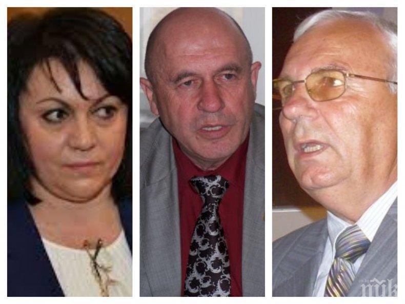 ПЪРВО В ПИК TV: Корнелия Нинова лъсна в тайния заговор срещу властта - събра БСП в коалиция с военните заговорници от ДС на пленума (ОБНОВЕНА)