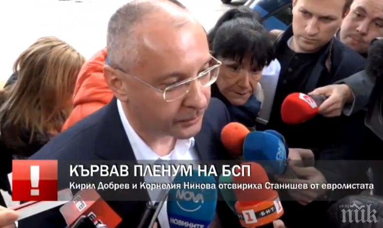 ЕКСКЛУЗИВНО В ПИК TV: Станишев захапа Корнелия Нинова след отстраняването му: Тази листа не е на БСП (ОБНОВЕНА)