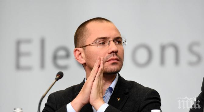 Джамбазки разкри кога ВМРО ще подреди евролистата си