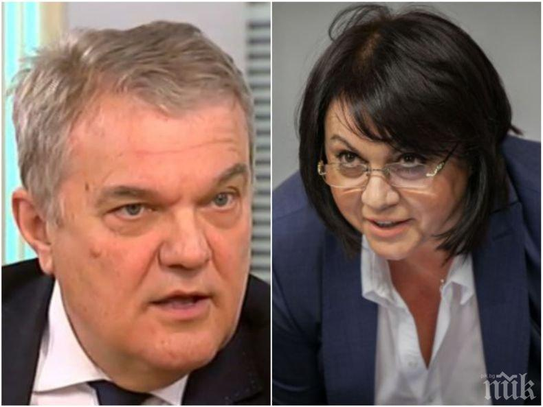 ГОРЕЩА ТЕМА! Румен Петков направи на пух и прах Корнелия Нинова: БСП дори хората си не защитава, заслепена от омраза
