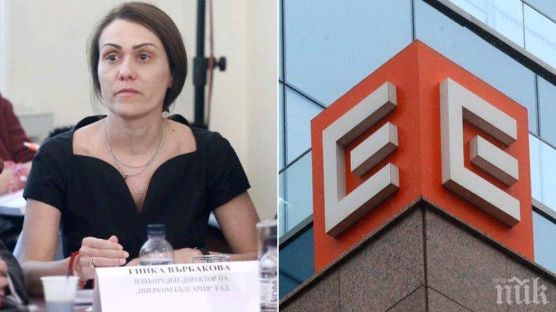 """ОФИЦИАЛНО: ЧЕЗ се отказа от сделката с """"Инерком"""" за бизнеса си в България"""