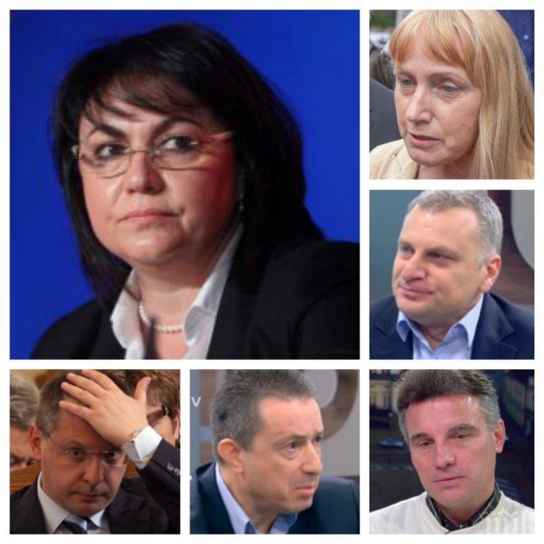МЪЛНИЯ В ПИК: Корнелия Нинова взривява БСП - ето кои са на челните места на евролистата, Сергей Станишев - аут