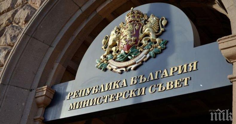 Судан откри почетно консулство в България