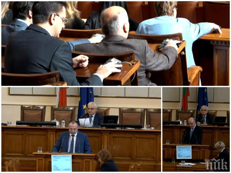 ИЗВЪНРЕДНО В ПИК TV: Празен парламент - петима министри отговарят на въпроси на десетина депутати (ОБНОВЕНА)