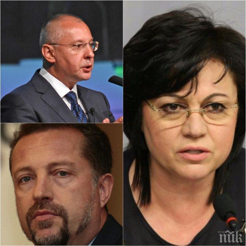 ПЪРВО В ПИК: Социалистите на пленума побесняха заради отпадането на Сергей Станишев. Искат да влезе в листата с гласуване
