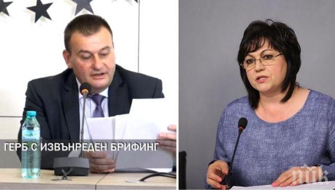 САМО В ПИК TV! Ето как кметът на Сливница осъди Корнелия Нинова за лъжа - дава я на съдия-изпълнител (ОБНОВЕНА)