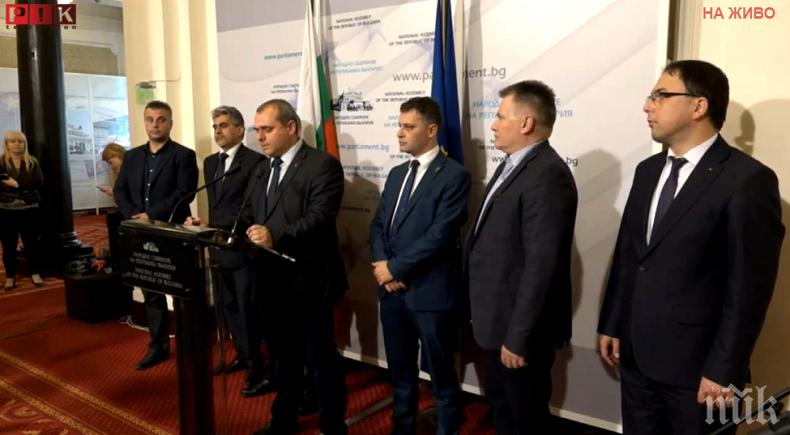 ПЪРВО В ПИК TV: ВМРО с конкретни мерки срещу циганската престъпност - ето какво предлагат хората на Каракачанов (ОБНОВЕНА)