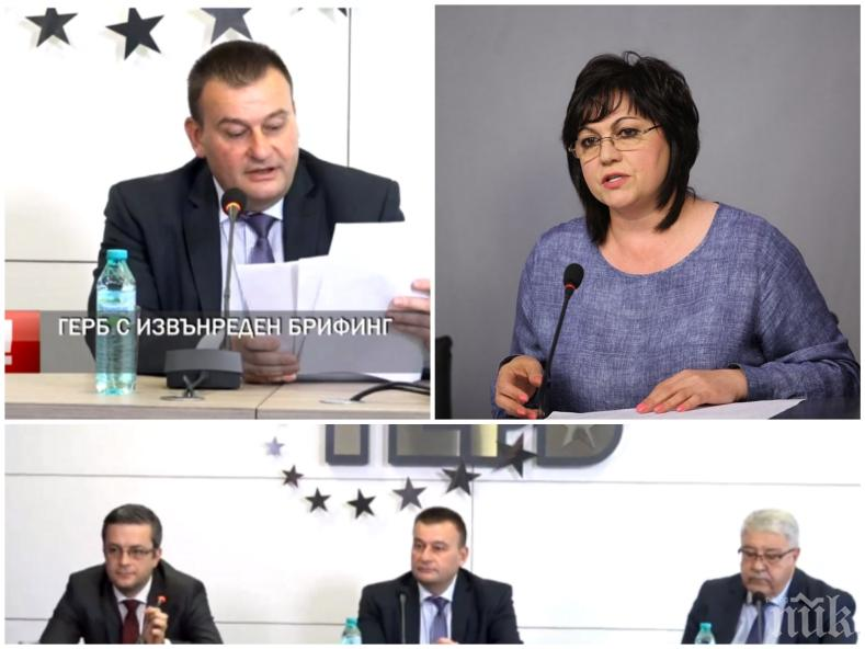 ПЪРВО В ПИК TV: ГЕРБ осъди г-жа Лъжа - Корнелия дължи пари по делото (ОБНОВЕНА)