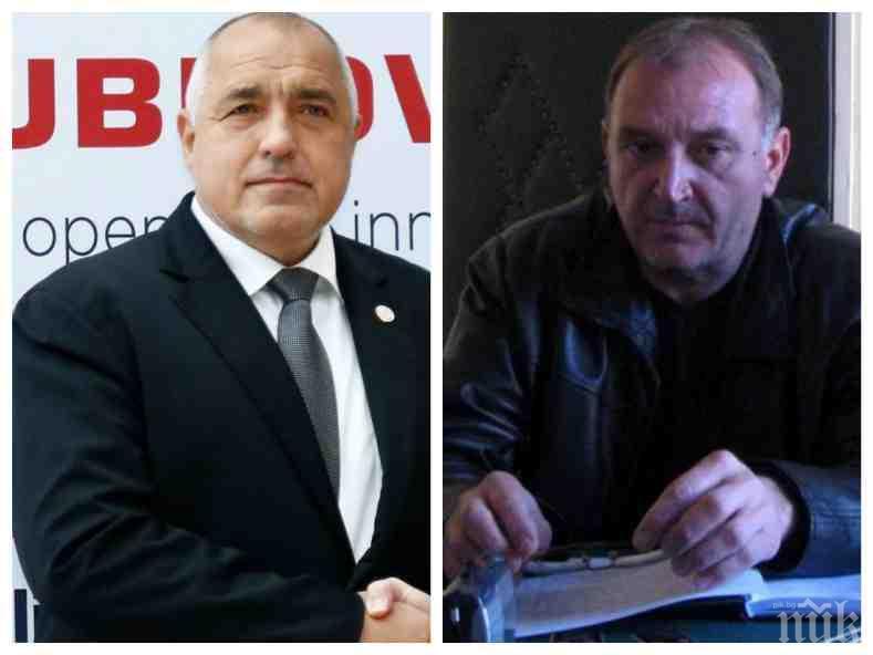 ПЪРВО В ПИК TV: Борисов удари с юмрук за Габрово! Иска главата на полицейския шеф