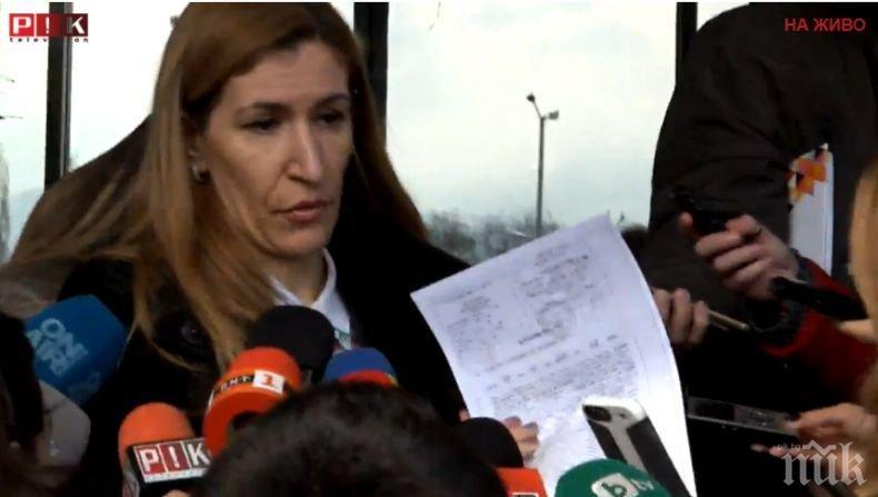 ИЗВЪНРЕДНО В ПИК TV! Валери Симеонов извади снимки на ПИК срещу Ангелкова