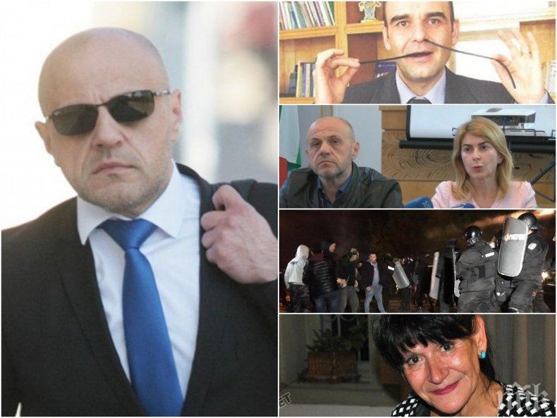 """ИВА НИКОЛОВА ИЗРИГНА: МОДЕЛЪТ """"ТОМИСЛАВ ДОНЧЕВ"""" изби в цигански побои и протести в Габрово. 12 години един клан управлява града"""
