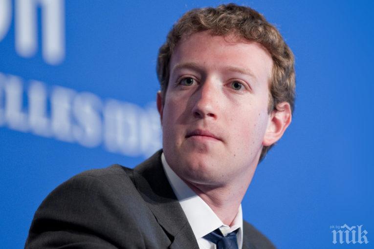 """Акционери на """"Фейсбук"""" поискаха оставката на Марк Зукърбърг"""