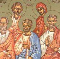вяра трима апостоли проповядвали неуморно християнството загинали мъченици