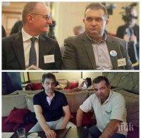 СКАНДАЛ В ПИК: Банкерът-беглец Цветан Василев овладя ВКС - спонсорира сбирка на Лозан Панов чрез