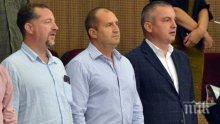 """СХЕМАТА """"РУМЕН РАДЕВ - ИВО ХРИСТОВ"""" = КЕЛЕПИР. Как угасна мечтата за президентска партия"""