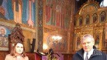 """Шефът на СДС Румен Христов почете паметта на загиналите в кървавия атентат в """"Света Неделя"""""""