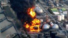 """Япония наема чужденци за ликвидиране на последствията от аварията на АЕЦ """"Фукушима"""""""