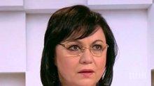 """Корнелия Нинова, БСП: Пожарът в """"Нотр Дам"""" е загуба за цивилизацията и за бъдещите поколения"""