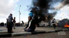 Израел бие тревога: Задава се втора арабска пролет