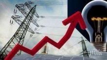 ШОК! ЕРП-тата поискаха увеличение на цената на тока с до 50%