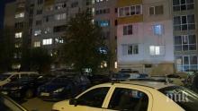 """ЕКСКЛУЗИВНО В ПИК: Вижте блока на ужасите в """"Младост"""". Стана ясно коя е убитата (СНИМКИ)"""