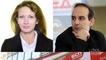 ПЪРВО В ПИК: Петър Волгин попиля Корнелия Нинова: Третата в листата на БСП е завършила Соросовия университет