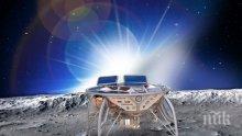 Израел поправя грешката – праща нов апарат на Луната