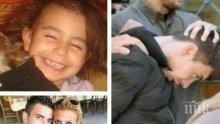 Доживотен затвор за бащата, който свари и разчлени малката Ани