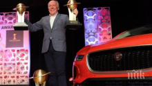 Обявиха кой е автомобилът на 2019-та