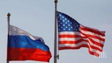 Съветник на Доналд Тръмп с неофициално посещение в Москва