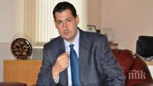 ТЕМИДА: Глоба за кмета на Пловдив заради финансови операции