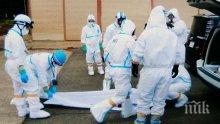 """Изваждат атомно гориво от АЕЦ """"Фукушима"""""""