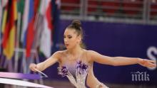Катрин грабна трети сребърен медал от Световната купа в София