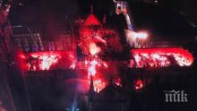"""Около 400 пожарникари се борят с """"трудния"""" пожар в """"Нотр Дам"""""""