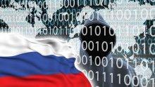 Руската Дума одобри новия закон за контрол върху интернет