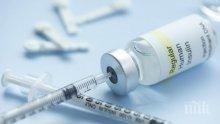 ВНИМАВАЙТЕ: Пуснаха съмнителен инсулин в аптеките