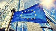 ЕС разкри списъка си с мита за американски стоки