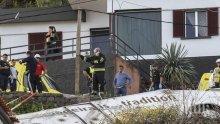 Трагедията на остров Мадейра е жестока: Жертвите при автобусната катастрофа са най-малко 28