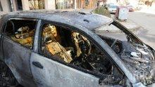 Задържаха подпалвач във варненско село