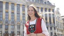 Ева Майдел повежда Голямото българско хоро в Брюксел (СНИМКИ)